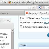 namebar applet