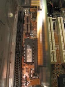Мікросхема BIOS